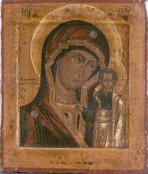 The painting of Our Lady of Kazan 1579