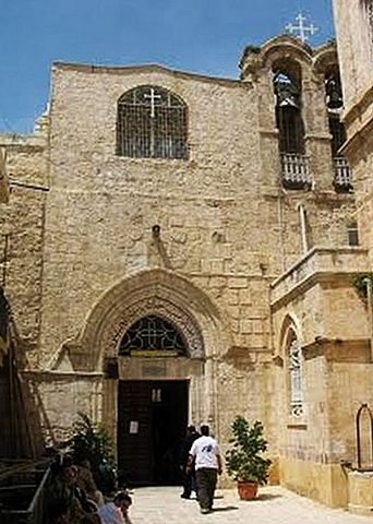 picture #2: Entrance to St. Anthony's Church in Jerusalem